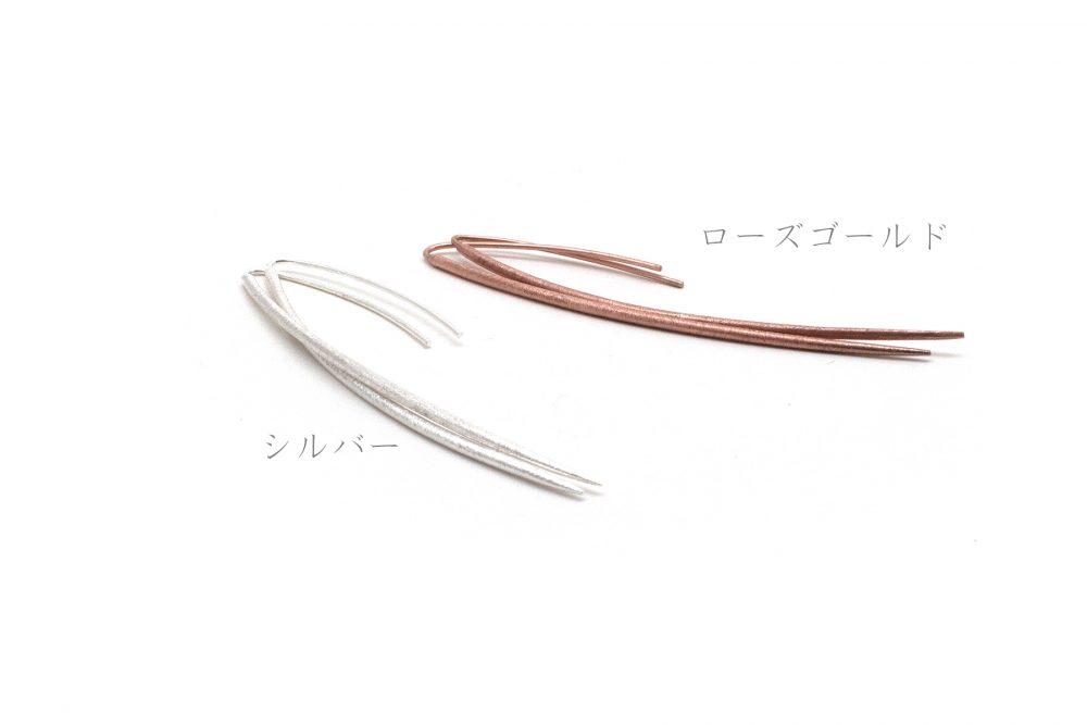 PkSs 004-alt-jp