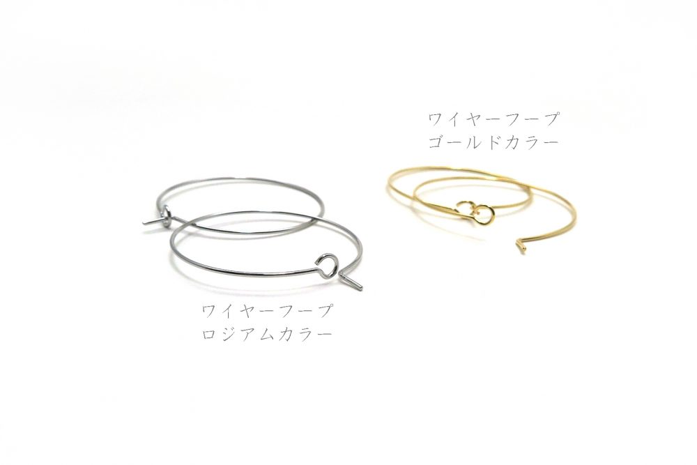 wired-hoop-SvGd-01-wd